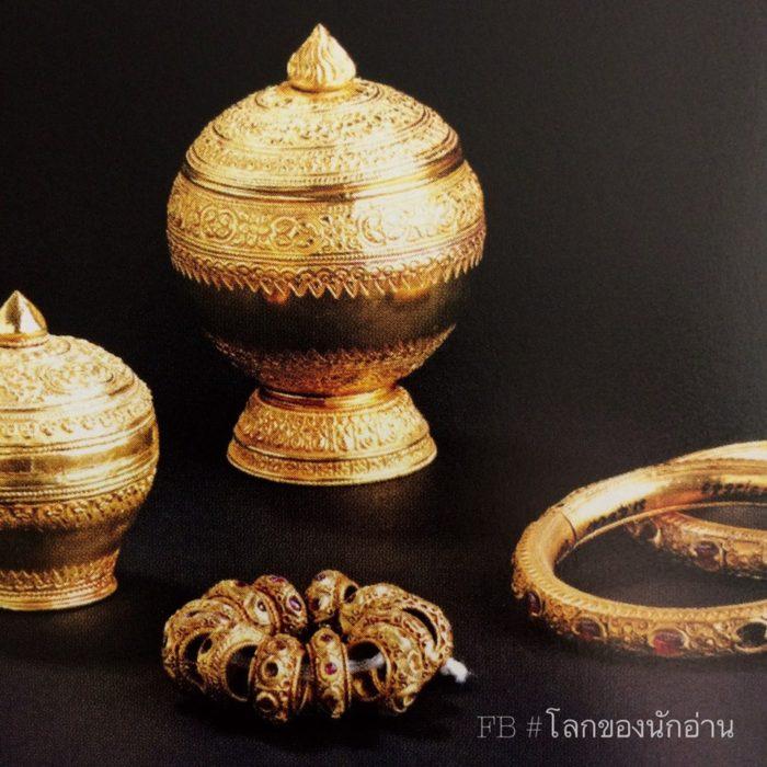 กำไลทองคำ แหวนทองคำ ผอบทองคำ ศิลปะอยุธยา ได้จากกรุวัดมหาธาตุ, อยุธยา