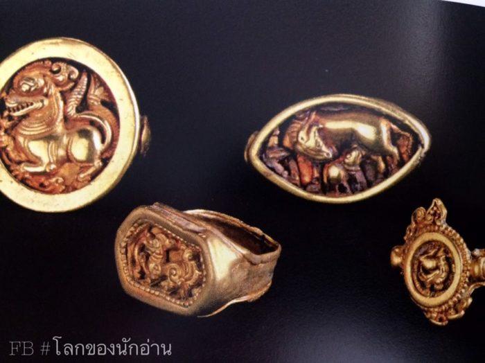 แหวนทองคำ ศิลปะอยุธยา ได้จากกรุพระปรางค์วัดราบูรณะ, อยุธยา