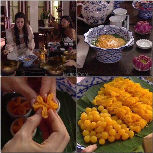 ท้าวทองกีบม้า หรือ มารี ต็องกีร์มาร์ ต้นตำรับขนมหวานไทย ทองหยิบ ทองหยอด ฝอยทอง